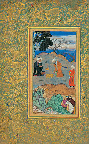 Persian illuminated text entitled Advice Ascetic 1500-1550