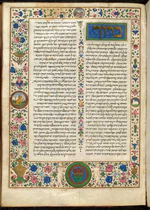 Illuminated page from a 15th century breviary